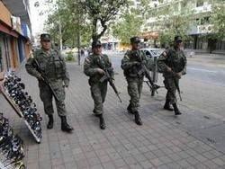 В Эквадоре за подготовку переворота арестовали 46 полицейских
