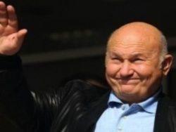 Лужков успел утвердить план распродажи Москвы
