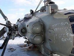 Блоггер заметил на вертолете антипутинскую надпись