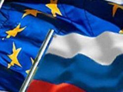 Эксперт: в отношениях России и ЕС глубокий застой