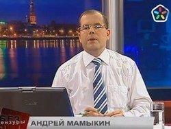 Латвийскую телекомпанию оштрафовали за интервью на русском