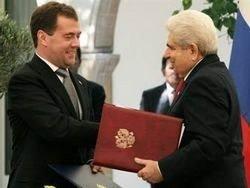 Кипр согласился делиться информацией с российскими налоговиками