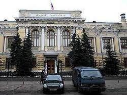 Резервы России с начала года выросли на 50 миллиардов долларов