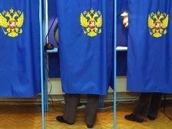 Выборы в 77 субъектах РФ прошли без эксцессов