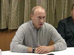 Путин побывает на газовых месторождениях Ямала