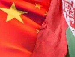Китай готов принять сторону Европы в конфликте с США