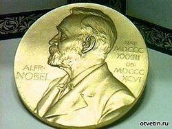 Нобелевская премия 2010: пощёчина российской науке