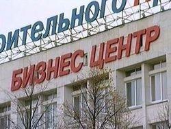 В Санкт-Петербурге совершено крупное ограбление