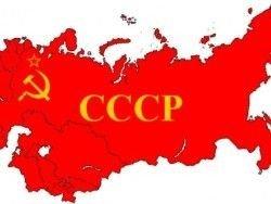 Предприниматели назвали СССР отличным местом для ведения бизнеса