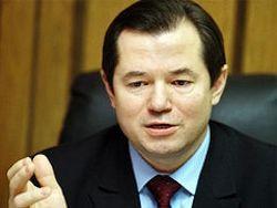 Сергей Глазьев: России нужна стратегия опережающего развития