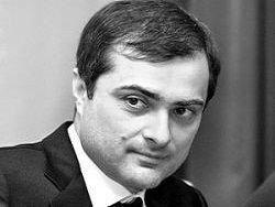 Сурков: Собянин - креатура президента Медведева