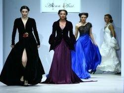 В Москве стартовала Российская неделя моды