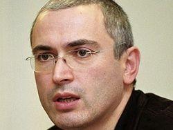 Ходорковский пророчит гибель нынешней российской власти