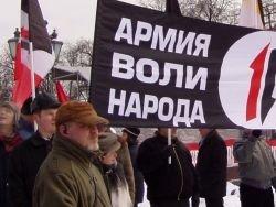 Это вам не гиркинд-террорист:Путинские прокуроры  посчитали