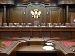 Госдума закрывает Конституционный суд для жалоб граждан