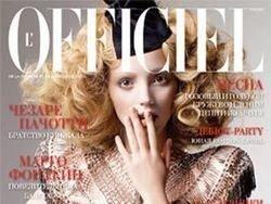 На нового издателя российского L'Officiel подали в суд