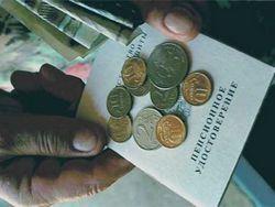 Россияне могут попрощаться с накопительной частью пенсии