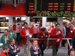 Курсы валют фьючерсы котировки акций