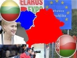 Новость на Newsland: Белоруссия и Литва заключили соглашение о военном сотрудничестве