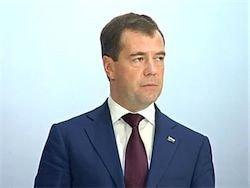 Медведев встретился с генсеком ЦК Компартии Вьетнама