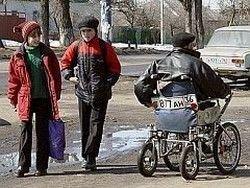 Инвалидам не будут компенсировать покупки колясок