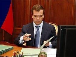 Новость на Newsland: Медведев изменил закон