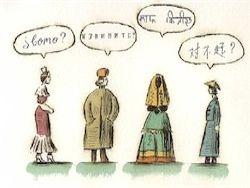 Полиглоты живут дольше и интереснее