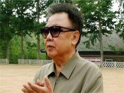 Как в Северной Корее решили жилищную проблему