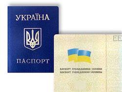 Треть получивших украинское гражданство – выходцы из России