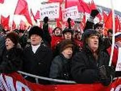 Российские коммунисты грозят народным восстанием