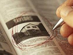 10 способов дешевой аренды
