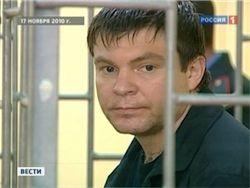 Главарь убийц из Кущевской получал деньги из бюджета края