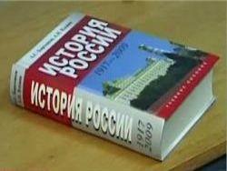 ФЕОР благодарна МГУ за решение по учебнику по истории России
