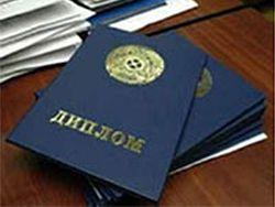 В Алма Ате чиновника не уволят за поддельный диплом Общество  В Алма Ате чиновника не уволят за поддельный диплом