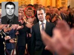 Цапок был в составе делегации Ткачева на инаугурации Медведева