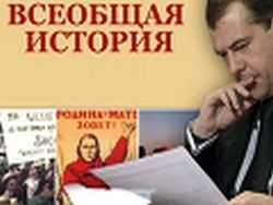Открытое письмо   Виктора Илюхина Президенту