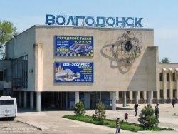АЭС в Волгодонске двадцать лет находятся  под контролем банды