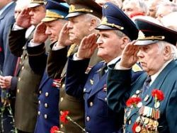 Величины прожиточного минимума пенсионера в субъекте российской федерации