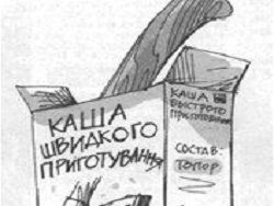 """Специалисты протестировали """"быстрые"""" каши"""