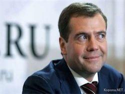 Медведев: модернизацию надо продвигать с помощью комиксов