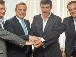 В России хотят объединить политическую оппозицию
