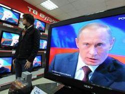 Острая реакция МИД Украины на заявление Путина