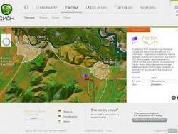СИОН распродает Алтай в Европе и США по цене с/х земель