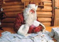 Дети шлют Деду Морозу посылки с соленьями