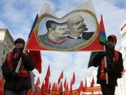 ЕС не стал запрещать отрицание преступлений коммунизма