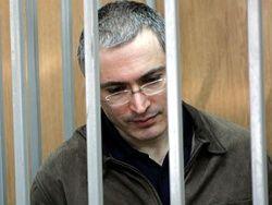 Почему Ходорковский британцам не мил