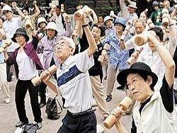 Разгадан секрет японского долголетия