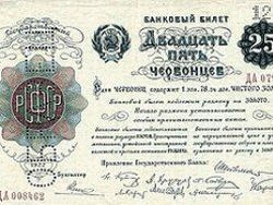 Леонид Юровский: возрождение рубля