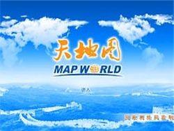 В Китае заработал собственный картографический интернет-сервис