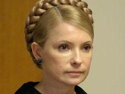 Тимошенко требует от главы НБУ признаться в эмиссии